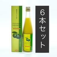 もぎとりシークヮーサー原液【6本セット】