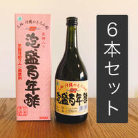 泡盛百年酢【6本セット/送料無料】