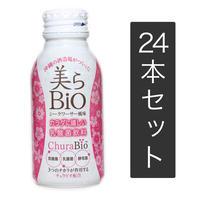 美らBio [ちゅらビオ]【24本セット】
