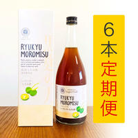 RYUKYU MOROMISU - シークヮーサーもろみ酢 【6本セット定期便】