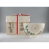 【令和記念】御印茶碗 梓・ハマナス  山川敦司作