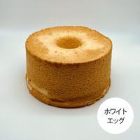 押してもつぶれないシフォンケーキ ホール【白・黄】
