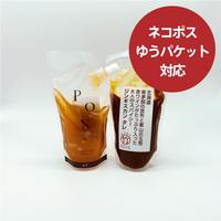 【2本セット】ポン酢&ジンギスカンたれ【ネコポス対応】