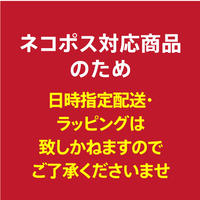 ご自宅用【ネコポス対応】北海道産昆布と柑橘の『白醤油ぽん酢』【単品】