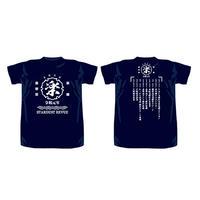 楽園音楽祭2019 令和Tシャツ(ヴィンテージ風)