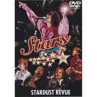 DVD「STARS」