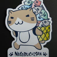 ダイカットステッカー(かご猫渕)51852013