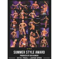 SUMMER STYLE AWARD 2019 DVD