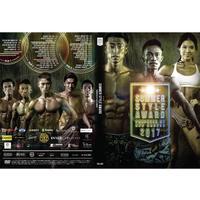 SUMMER STYLE AWARD 2017 DVD
