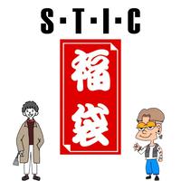 ¥5,000パック