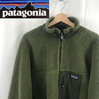 【patagonia 】fleeceレトロX