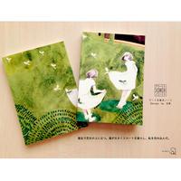 風の文庫本ノート