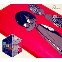 黒縁眼鏡の文庫本ノート