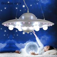 UFOデザイン ペンダントライト LED照明 ルームライト 子供部屋 50cm幅 6ヘッド