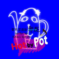 【CD-R】電気茶道部 featuring 部長「HOT by POT」