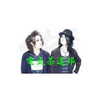 【無料】サンプルmp3音源(2020.11.28)