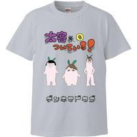【Tシャツ】フトッティ