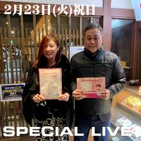 30名様「愛でいけるやん』宮田運輸がひらく道 / ランチ付映画上映会&トークショー