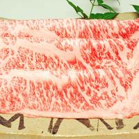 D37 最高級・佐賀牛ローススライス 200g × 3パック(焼肉・しゃぶしゃぶ用)【証明書付き】