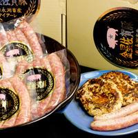 D12 数々の賞を受賞した最高ブランド「金星佐賀豚」ソーセージ、ハンバーグのセット【肉の明星】