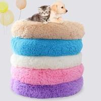 ペットベッド ペットソファー ふわふわ 丸型 犬 ネコ 洗える50X50
