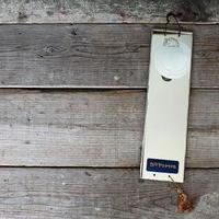 品番 k-0470 カバヤキャラメル 鏡