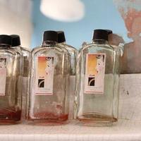 品番 g-0538 ニッカ 化粧ビン