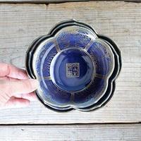 品番 t-0292 瑠璃色小鉢 三つ重