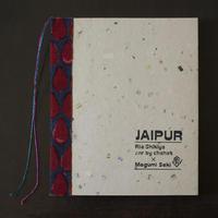 シキヤリエ×関めぐみ「JAIPUR」