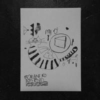 トラネコボンボン タトウ紙(書類入れ)