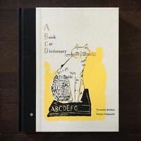 トラネコボンボン「A Book Cat Dictionary」