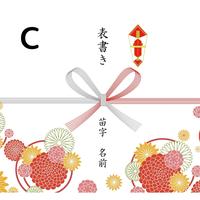 C 花蝶結び