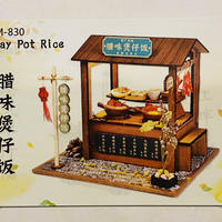 【煲仔飯】手工小屋