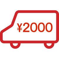 ★POSTAGE [ EMS 2,000yen / to Asia ]
