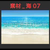 素材_海07