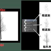 素材_枯れ木04