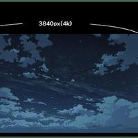 【単品売り】素材_時差雲02_夜