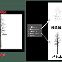 素材_枯れ木05
