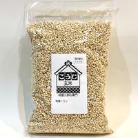国産米100% 玄米こうじ 1kg