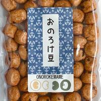 おのろけ豆100g