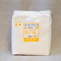 [山本忠信商店]春の香りの青い空1kg