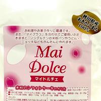 Mai Dolce(マイドルチェ)