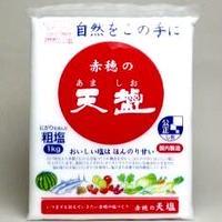 赤穂の天塩 1kg