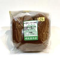 埼玉屋のこだわりの味噌(こし)1kg