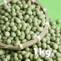 山形県産 秘伝豆1kg