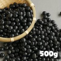 北海道産 大粒黒豆500g