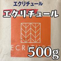 [日清製粉]焼菓子用薄力粉 エクリチュール500g