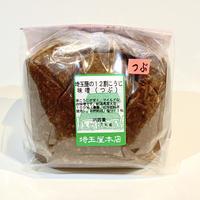 埼玉屋の12割こうじ味噌(つぶ)1kg