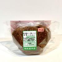 埼玉屋の12割こうじ味噌(つぶ)500g