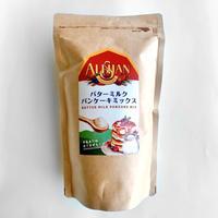アリサンバターミルクパンケーキミックス
